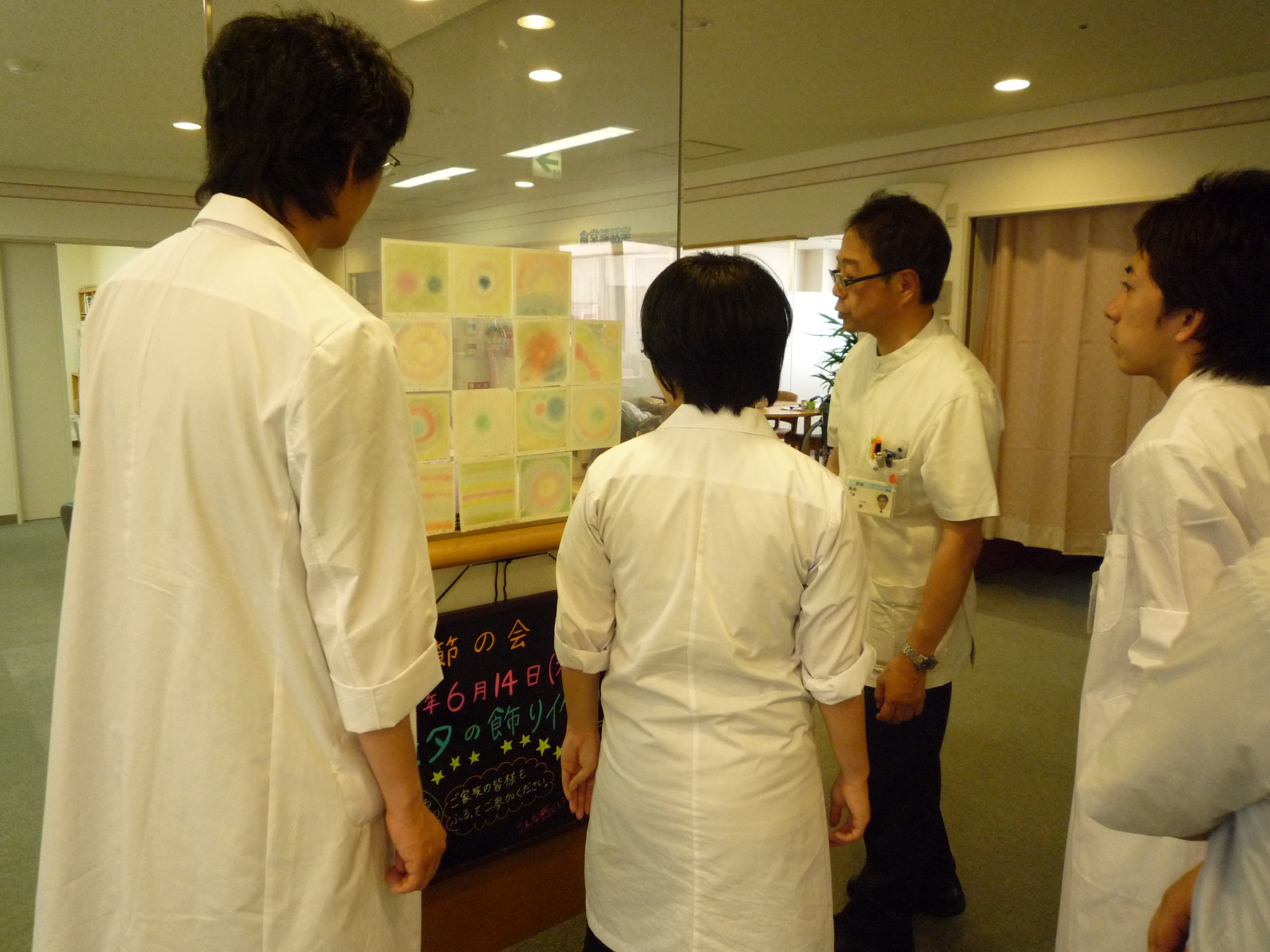 http://www.chidoribashi-resident.jp/blog/P1160642.JPG