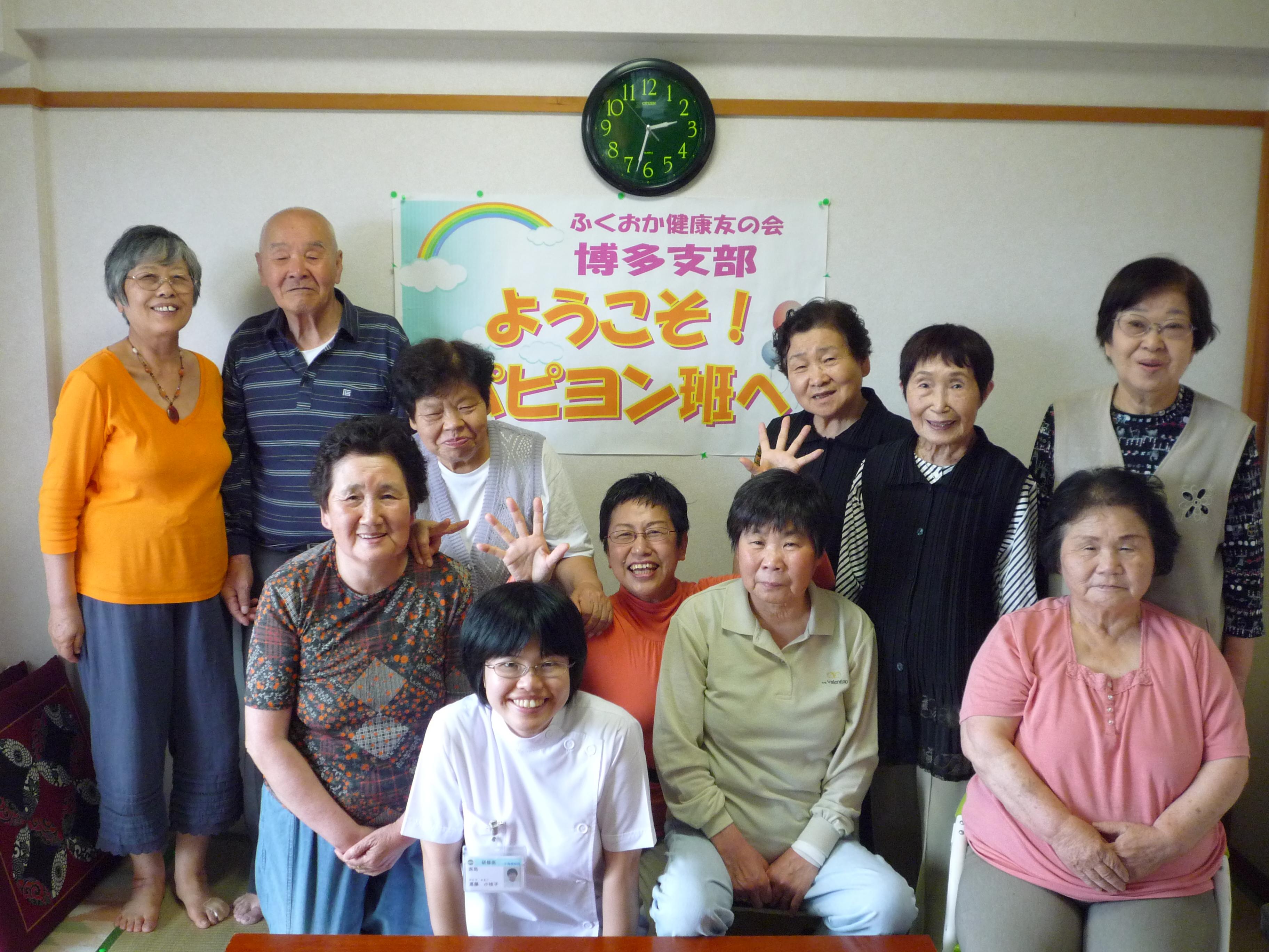 http://www.chidoribashi-resident.jp/blog/P1160804.JPG