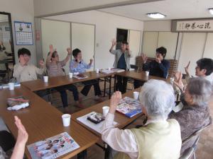 20120523マーガレット班会 007.jpg