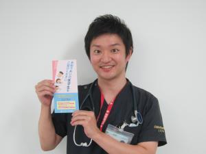 医学生をご紹介ください 佐々木洋平Dr.jpg