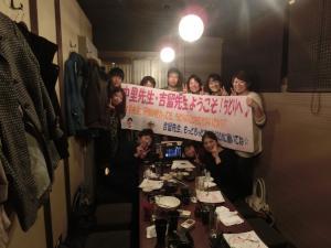 wakadori140501 2.JPG