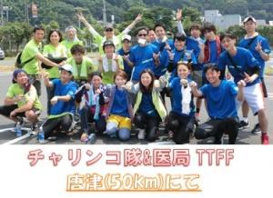 2.Karatsu.jpg