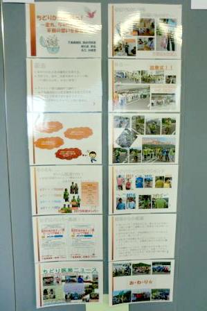 blog16 (3 ).JPG