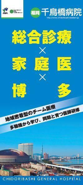 レジナビ福岡1.jpg
