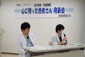 wakadori blog4.JPG