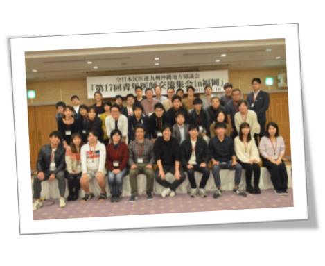 http://www.chidoribashi-resident.jp/blog/seinen%20Dr1.png