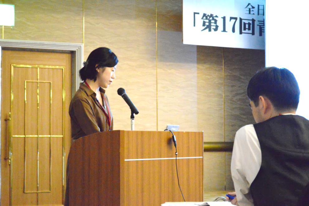 http://www.chidoribashi-resident.jp/blog/seinen5.png