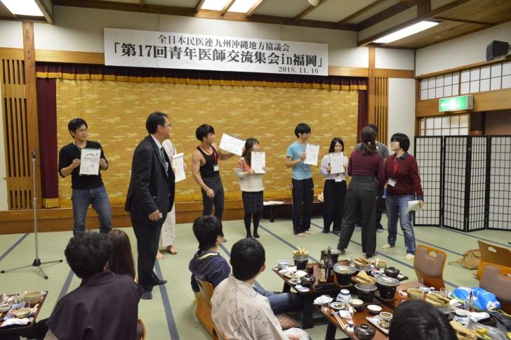 http://www.chidoribashi-resident.jp/blog/seinen6.png